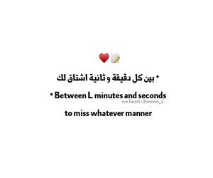 شباب بنات حب, تحشيش عربي عراقي, and شوق العراق text image
