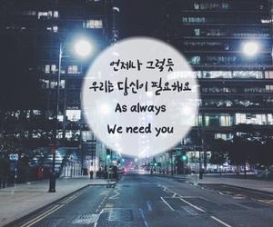 Jonghyun, phrases, and wallpaper image