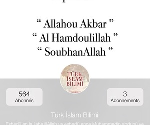 allah, follow, and islam image