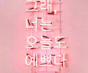 pink, aesthetic, and korean image