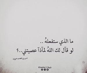 اسﻻم and ﻋﺮﺑﻲ image