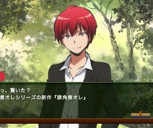 anime boy, ansatsu kyoshitsu, and assassination classroom image