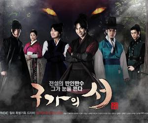 drama, gu family book, and korea image