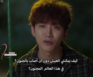 kpop, kdrama, and دراما كوريا image