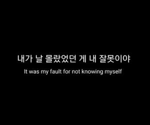 Jonghyun, kpop, and Lyrics image