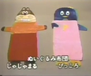 80s, 90s, and レトロ image