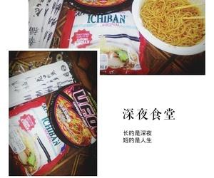sopa, comida china, and picante image
