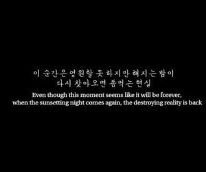 Lyrics, korea, and quotes image