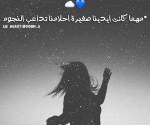 شباب بنات حب, دراسة امل تفاؤل, and اسلاميات دراسة عربي image
