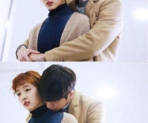 cheese in the trap and yoo jung image