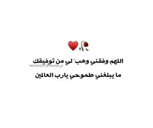 صعب, تعبً, and نصف السنه image