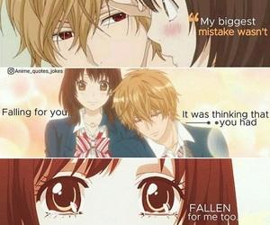 anime, cry, and kawaii image
