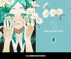 anime, manga, and houseki no kuni image