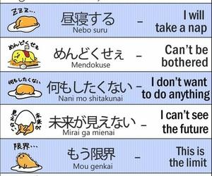 japanese and gudetama image