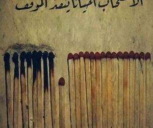 Image by albahgdady