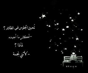 arabic, dark, and night image