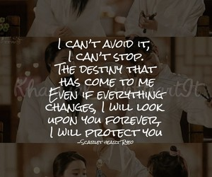 34 Images About K Drama Quotes On We Heart It See More About