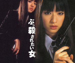 kill bill, Gogo Yubari, and movie image