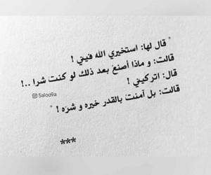 Image by hamada_altaee1996