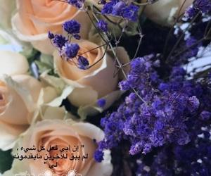 اشتقت لك, أُحِبُكْ, and ابوي image