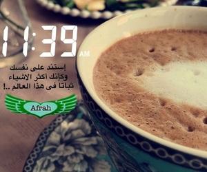 coffee, صباح الخير, and صباح الورد image