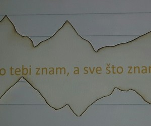 balkan, quotes, and dino merlin image