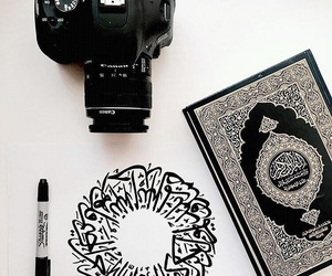 islam, quran, and arab image