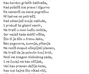 balkan, poezija, and inspiracija image