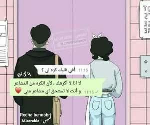 Image by حسوني