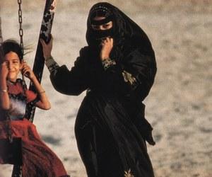 muslim, saudi arabia, and people image