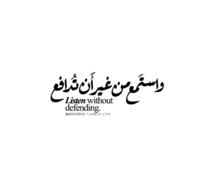 quotes, typography, and ﺍﻗﺘﺒﺎﺳﺎﺕ image