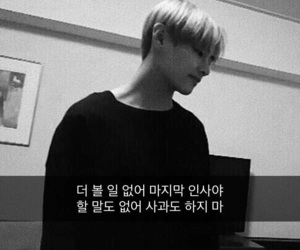 korean, mic drop, and kim taehyung image