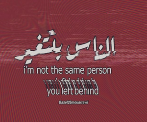 arabic, quotes, and basel26 image