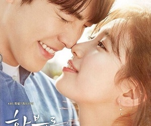 suzy, uncontrollably fond, and kdrama image