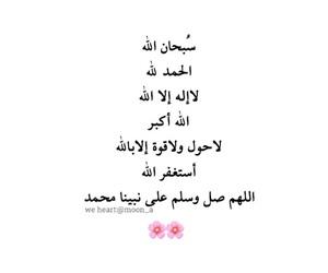 شباب بنات حب, تحشيس عربي عراقي, and العراق ضحك اسلاميات image