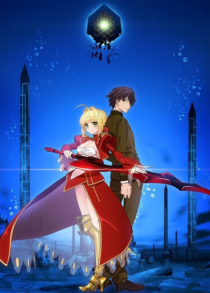 anime and fate extra image