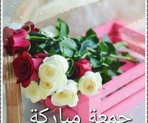 جمعه and جمعه مباركة image