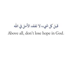 hope and god image