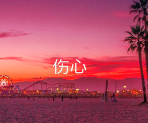 background and pink image