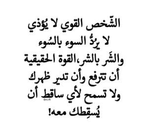 dz, تقرأ, and ﺍﻗﺘﺒﺎﺳﺎﺕ image