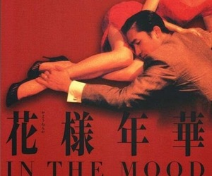 movie, in the mood for love, and poster image