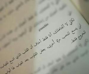 dz, ماذا, and تقرأ image