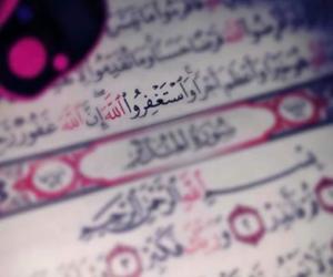 القرآن image