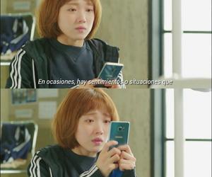 korea, Korean Drama, and kpop image