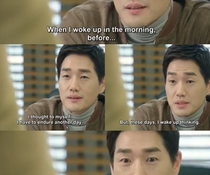 healer, korean series, and positive thought image