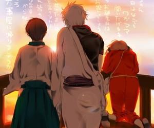 gintama, shimura shinpachi, and kagura image
