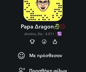 add, addme, and nudes image