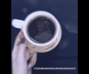 coffee, اقتباسً, and اغنية image