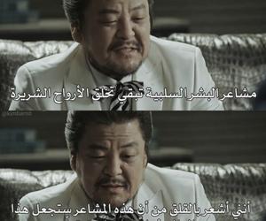 kdrama, ارواح, and جحيم image