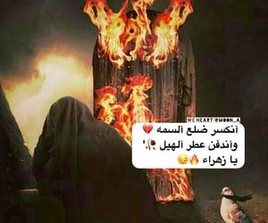 شباب بنات حب, تحشيش عربي عراقي, and العراق الزهراء اسلاميات image